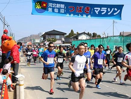 Kesennuma Tsubaki Marathon