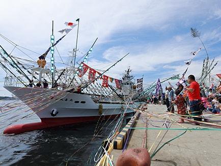Mackerel Ship Send-off