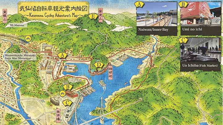 Touring Map (PDF)