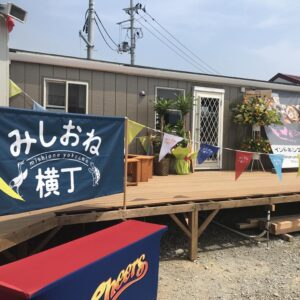 Mishione Yokocho