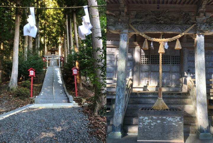 Hata Shrine