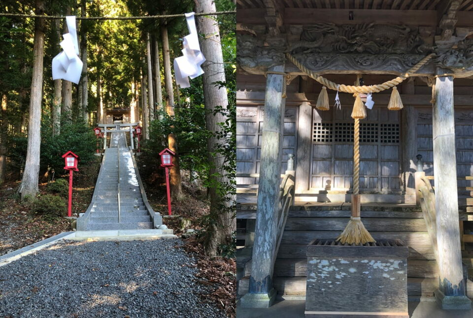 Hata Shrine
