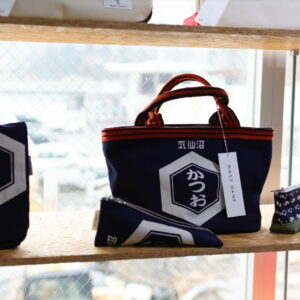 Minamimachi Murasaki Jinja Mae Shotengai