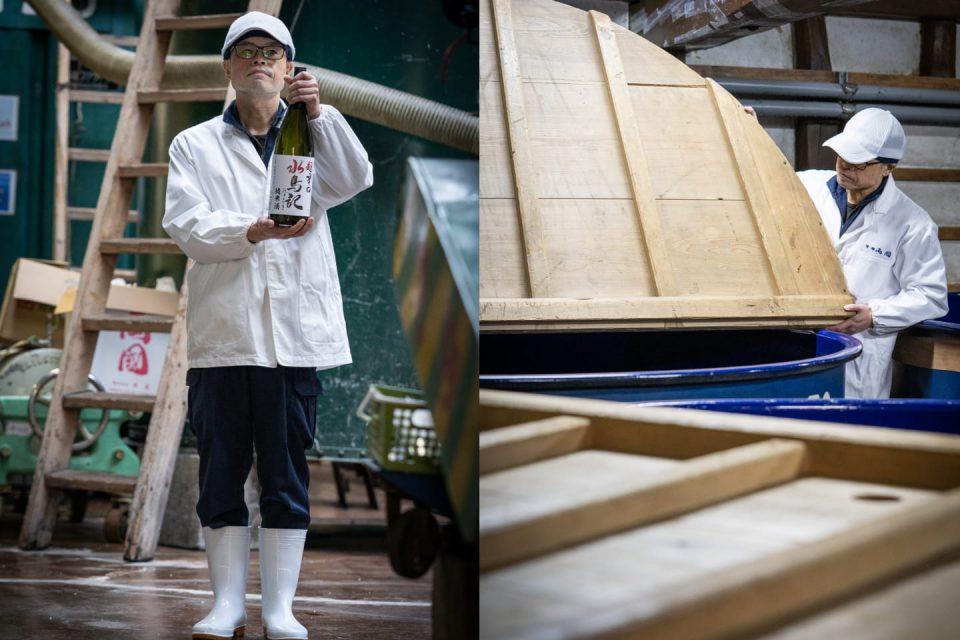 Sake Brewery Tour (Kakuboshi)