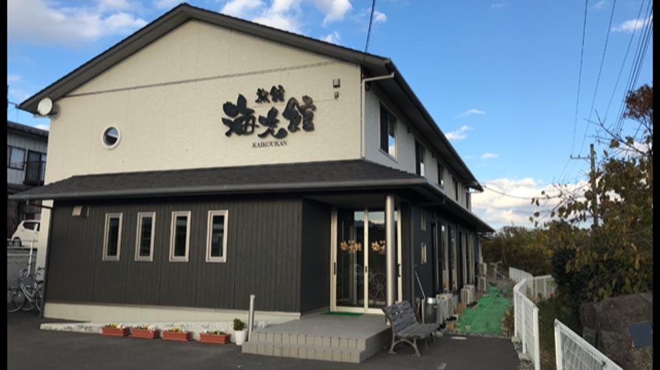 Ryokan Kaikoukan