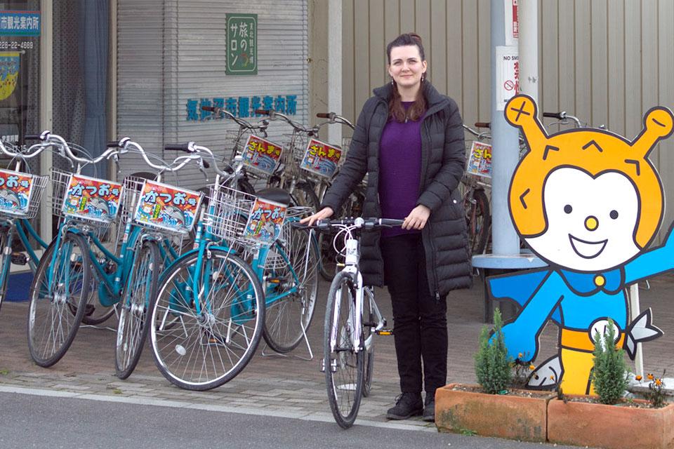 Tourist Information Center near Station (Bicycle rental)