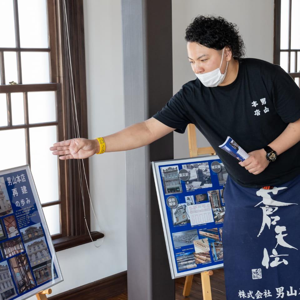 Sake Brewery Tour (Otokoyama Honten)