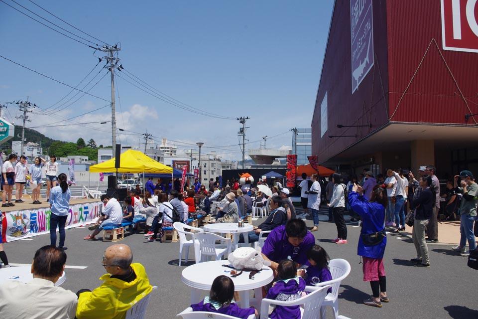 Kesennuma Azalea Festival