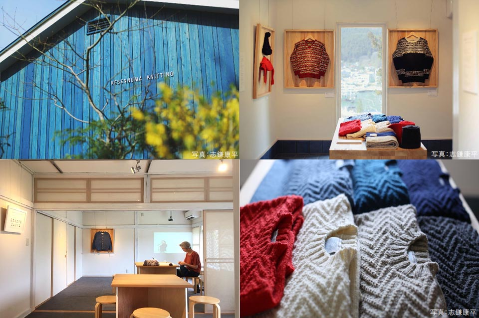 "Kesennuma Knitting ""Memories"""