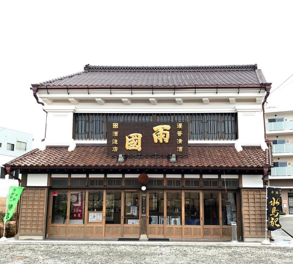Kakuboshi