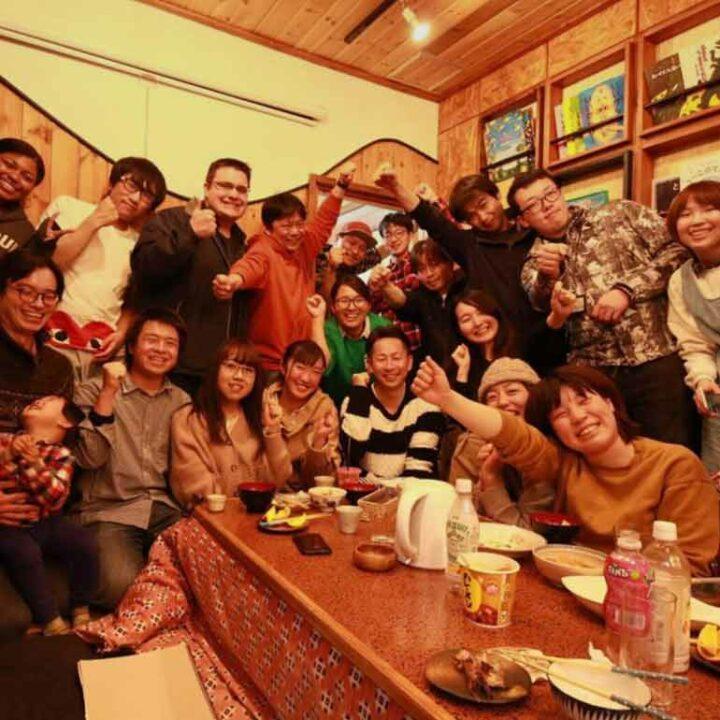 Guesthouse Kakehashi