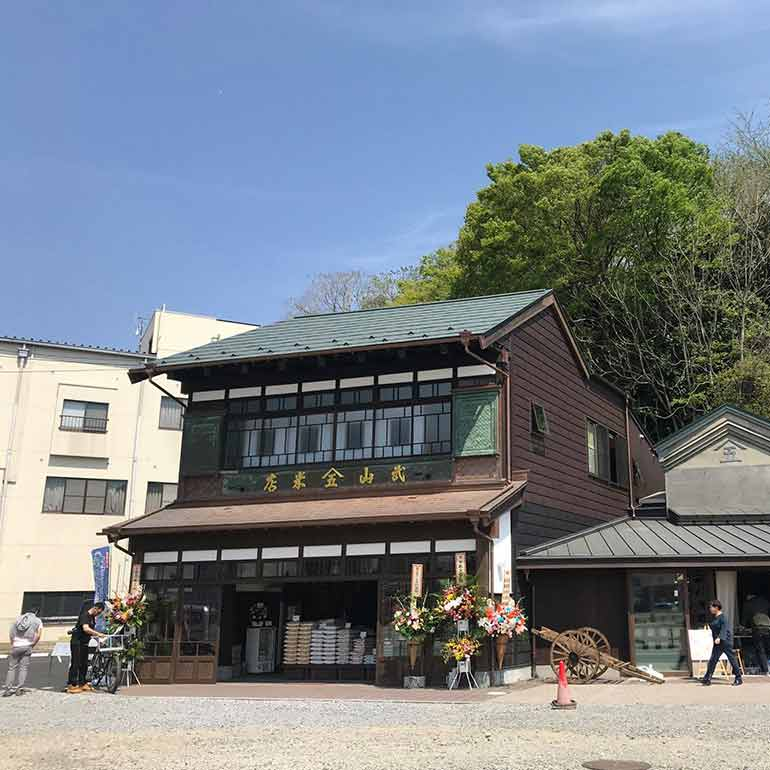 Takeyama Rice Store & Museum