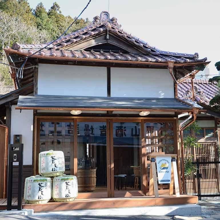 Otokoyama Honten