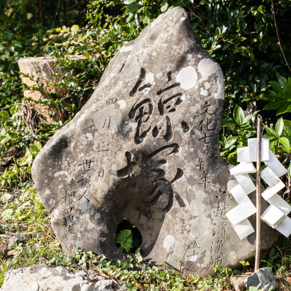 Kujira Tzuka