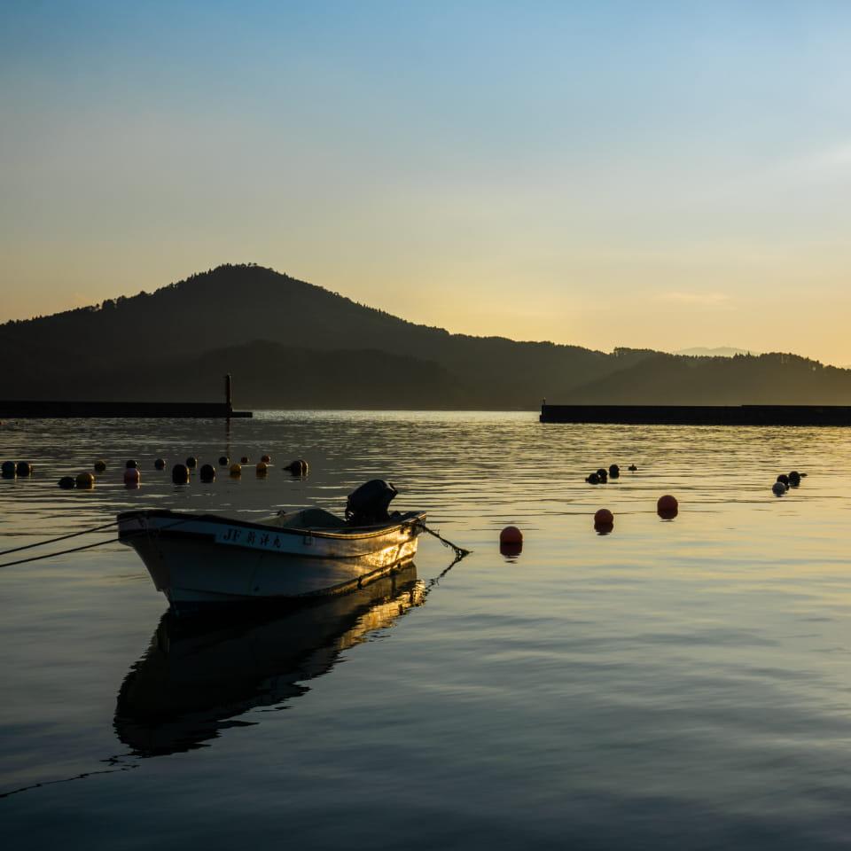 Kosaba Fishing Port